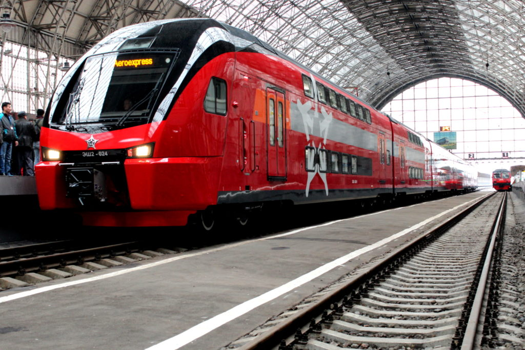 Aeroexpress at Vnukovo Airport