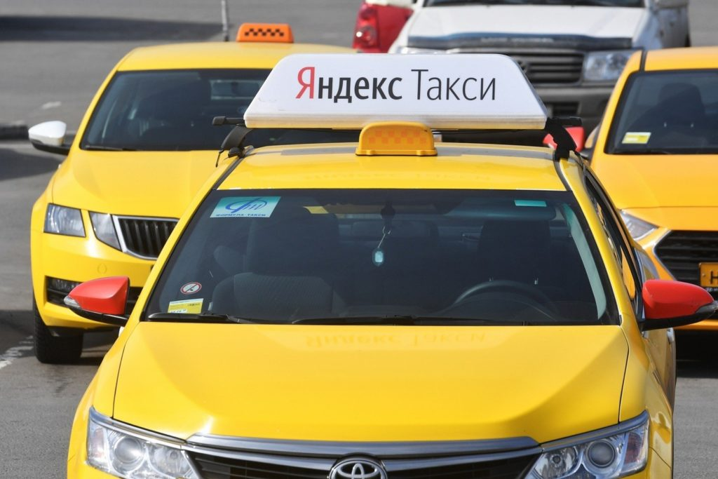 Airport Taxi Moscow